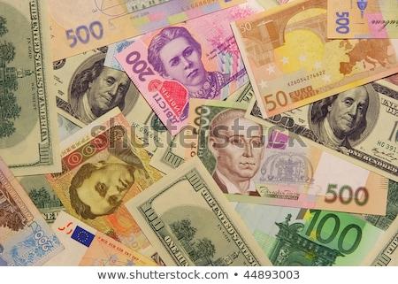 dinero · me · feliz · hombre · dólar · lluvia - foto stock © grechka333