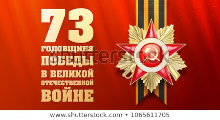 Red carnations and St. George's Ribbon Stock photo © Valeriy