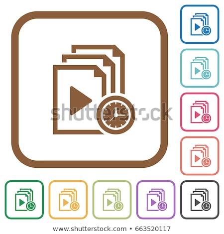 Stock fotó: Time Duration Square Vector Blue Icon Design Set