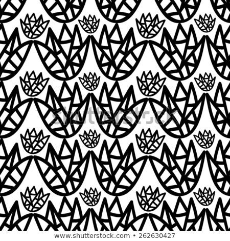 triangle sunny seamless pattern stock photo © balabolka