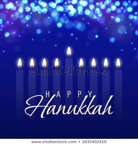Happy Hanukkah holiday greeting background Stock photo © netkov1