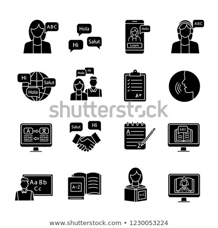 silhouette icon the acquisition of knowledge Stock photo © Olena