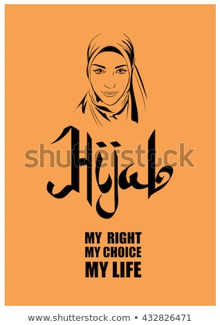 Arabian muslim women in traditional headwear headscarf - Illustr Stock photo © NikoDzhi