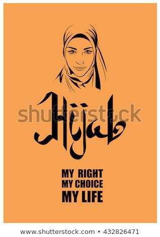 gelukkig · moslim · arabisch · familie · geïsoleerd · arab - stockfoto © nikodzhi