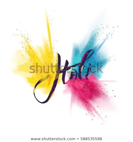 colorato · fumo · mano · nero · luce · sfondo - foto d'archivio © arts