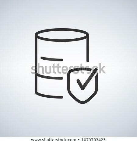 Schirm Datenbank Symbol Vektor modernen Computer Stock foto © kyryloff