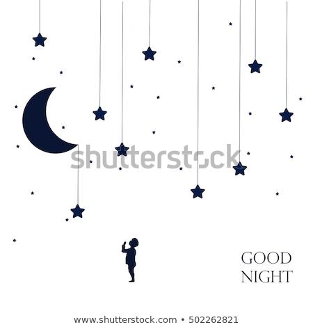 月 実例 光 睡眠 ヘッド ウール ストックフォト © adrenalina