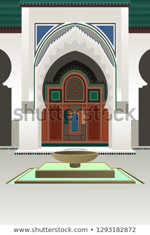 University of Al-Quaraouiyine in Morocco Illustration Stock photo © artisticco