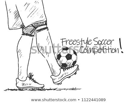 jonge · voetbal · kampioen · opgewonden · jongen · voetballer - stockfoto © matimix