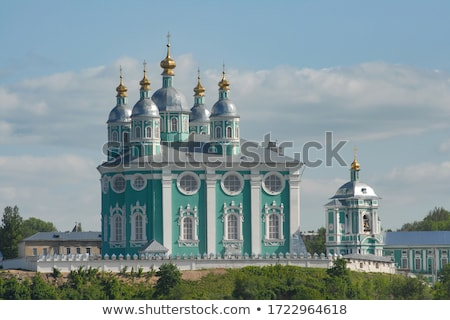 Onderstelling kathedraal Rusland kerk stad heuvel Stockfoto © borisb17