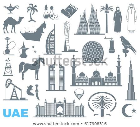 mappa · Emirati · Arabi · Uniti · politico · parecchi · abstract · terra - foto d'archivio © netkov1
