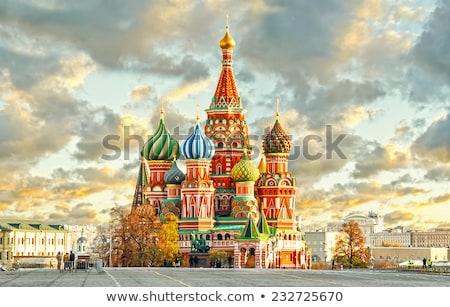 aziz · fesleğen · kilise · Moskova · Rusya · gökyüzü - stok fotoğraf © andreykr