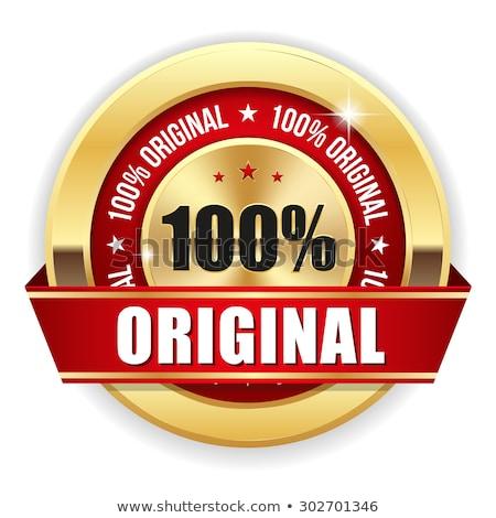 Véritable produit rouge vecteur icône bouton Photo stock © rizwanali3d
