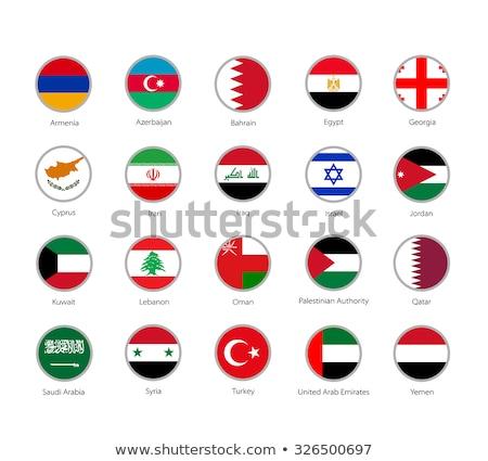 Palestine round flag. Vector illustration. Stock photo © tkacchuk
