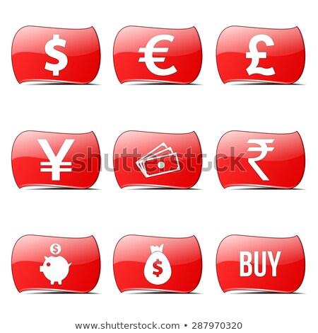 ポンド · にログイン · 赤 · ベクトル · アイコン · デザイン - ストックフォト © rizwanali3d