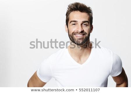 Portrait bel homme barbe élégant jeune homme mode Photo stock © NeonShot