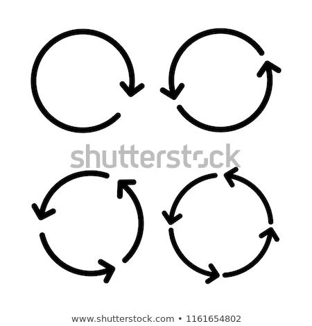 Körkörös nyíl vonal ikon sarkok háló Stock fotó © RAStudio