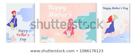 online · vásárlás · baba · nő · iroda · család · mosoly - stock fotó © robuart