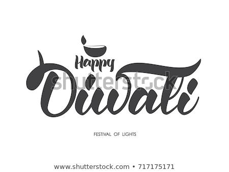 elegant happy diwali festival banner with diya design stock photo © sarts