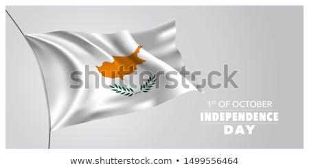 Cyprus vlag witte ontwerp verf borstel Stockfoto © butenkow