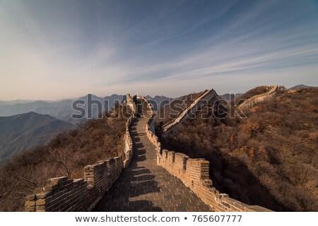 Lépcsőfeljáró Nagy Fal ősz vezető Peking Kína Stock fotó © tab62