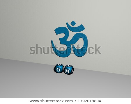 abstract golden shiny om text Stock photo © pathakdesigner