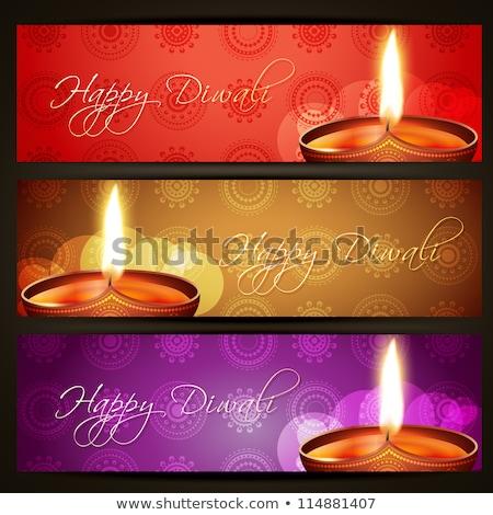 Happy Diwali Beautiful Greeting With Three Diya And Paisley Deco Stockfoto © PinnacleAnimates