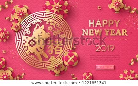 Nieuwjaar kaart origami mannetjesvarken kalender winter Stockfoto © barbaliss