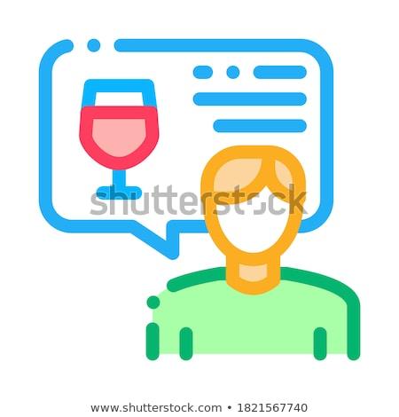 Przedstawiciel wina ikona wektora ilustracja Zdjęcia stock © pikepicture