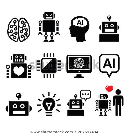 Stok fotoğraf: Vector Icon Robot And Heart Shape