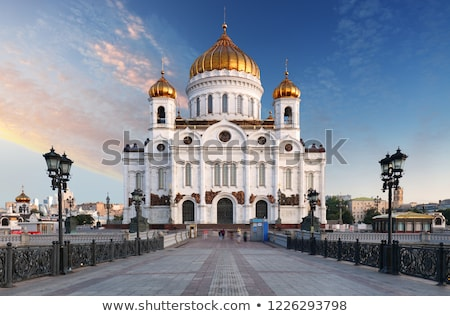 the cathedral of christ the savior in moscow stock photo © paha_l