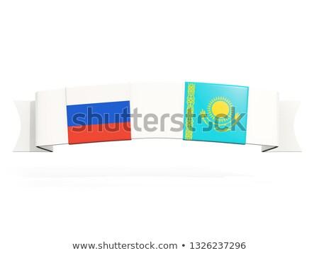 баннер два квадратный флагами Россия Казахстан Сток-фото © MikhailMishchenko