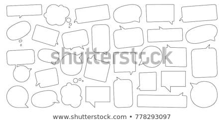 Set of speech balloon Stock photo © colematt