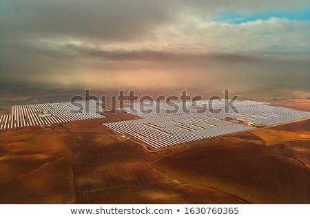 антенна изображение точки мнение фото концентрированный Сток-фото © amok