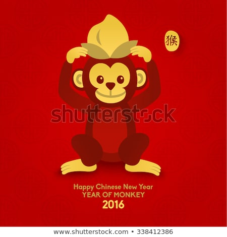 2016 happy chinese new year monkey china ape gold Stock photo © cienpies
