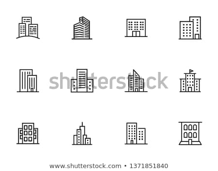 a big commercial building stock photo © bluering
