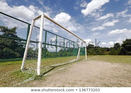 サッカー · 目標 · ポスト · 日光 · スポーツ · ボール - ストックフォト © stevanovicigor