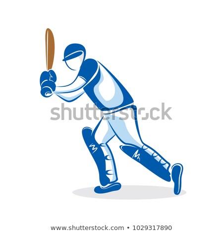 Kriket oyuncu büyük beyaz dizayn arka plan Stok fotoğraf © Vicasso