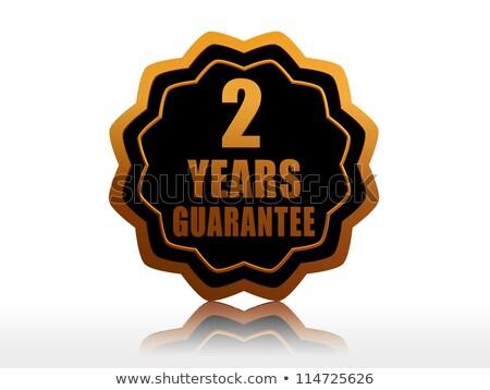 two years guarantee starlike label  Stock photo © marinini