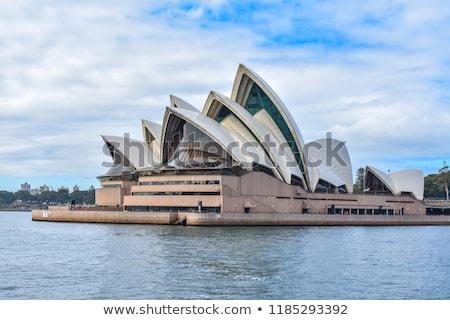 Sydney · sziluett · felhőkarcolók · kék · ég · üzlet · építkezés - stock fotó © zzve
