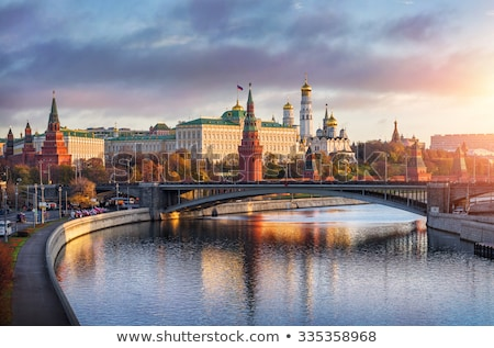 Kremlin Moscou rivière cathédrale européenne repère Photo stock © chrisdorney