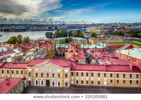 Menta Rusia edificio ciudad planta mojón Foto stock © mahout