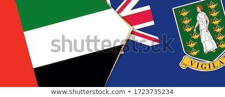 united arab emirates and virgin islands british stock photo © istanbul2009