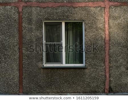 dettaglio · dell'otturatore · Windows · blu - foto d'archivio © sirylok