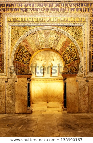 Mecset LA Spanyolország Európa történelmi épület Stock fotó © Taiga
