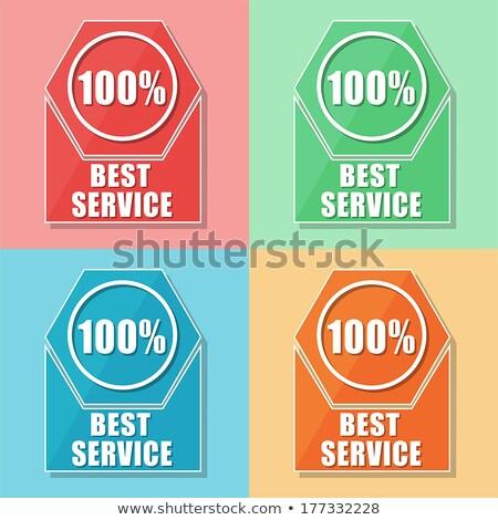 best service 100 percentages, four colors web icons Stock photo © marinini