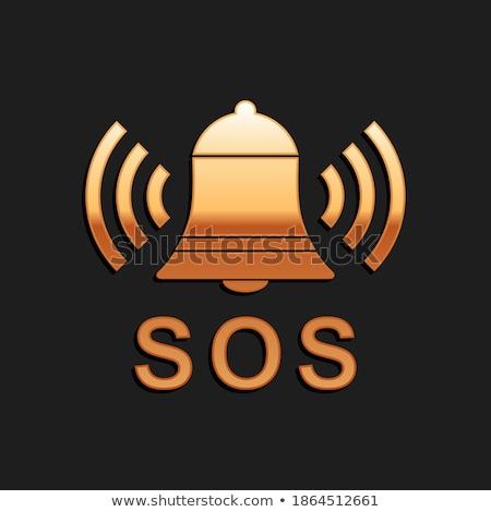 ストックフォト: 救急 · ベクトル · アイコン · ボタン · 技術