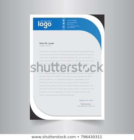 抽象的な レターヘッド パターン テンプレート ビジネス 会社 ストックフォト © SArts