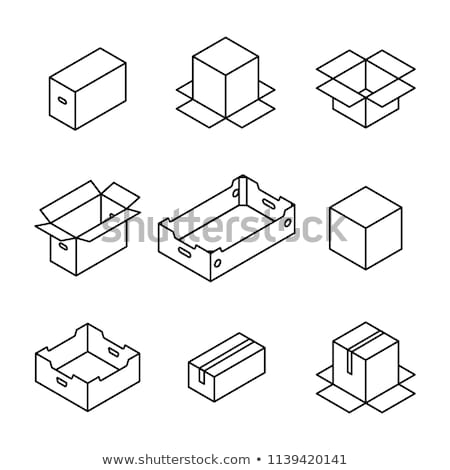 Stack Of Cardboard Boxes Icon Isometric 3d Style Сток-фото © kup1984