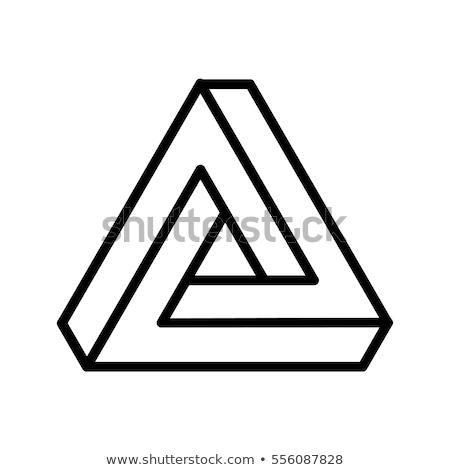 Impossível ícone vetor forma branco Foto stock © almagami